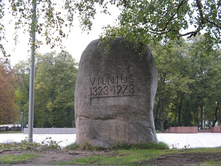 Вильнюс. Камень в центре города.