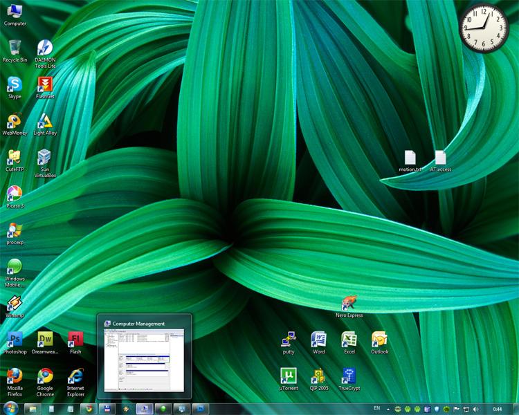 Мой рабочий стол Windows 7