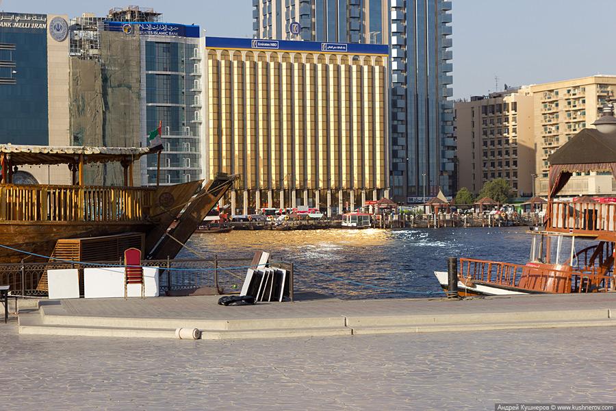 Дубай - Бухта Крик