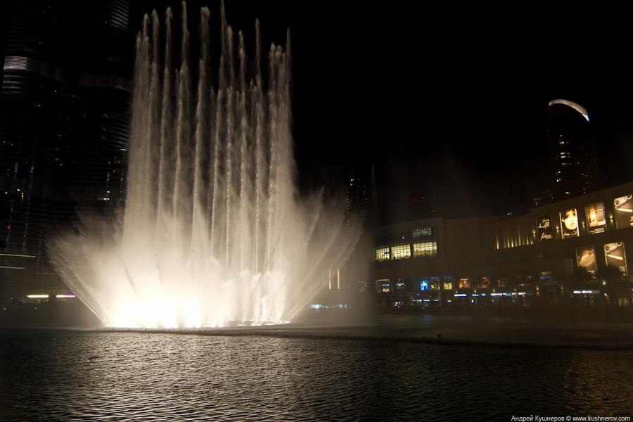 Дубай - Фонтаны