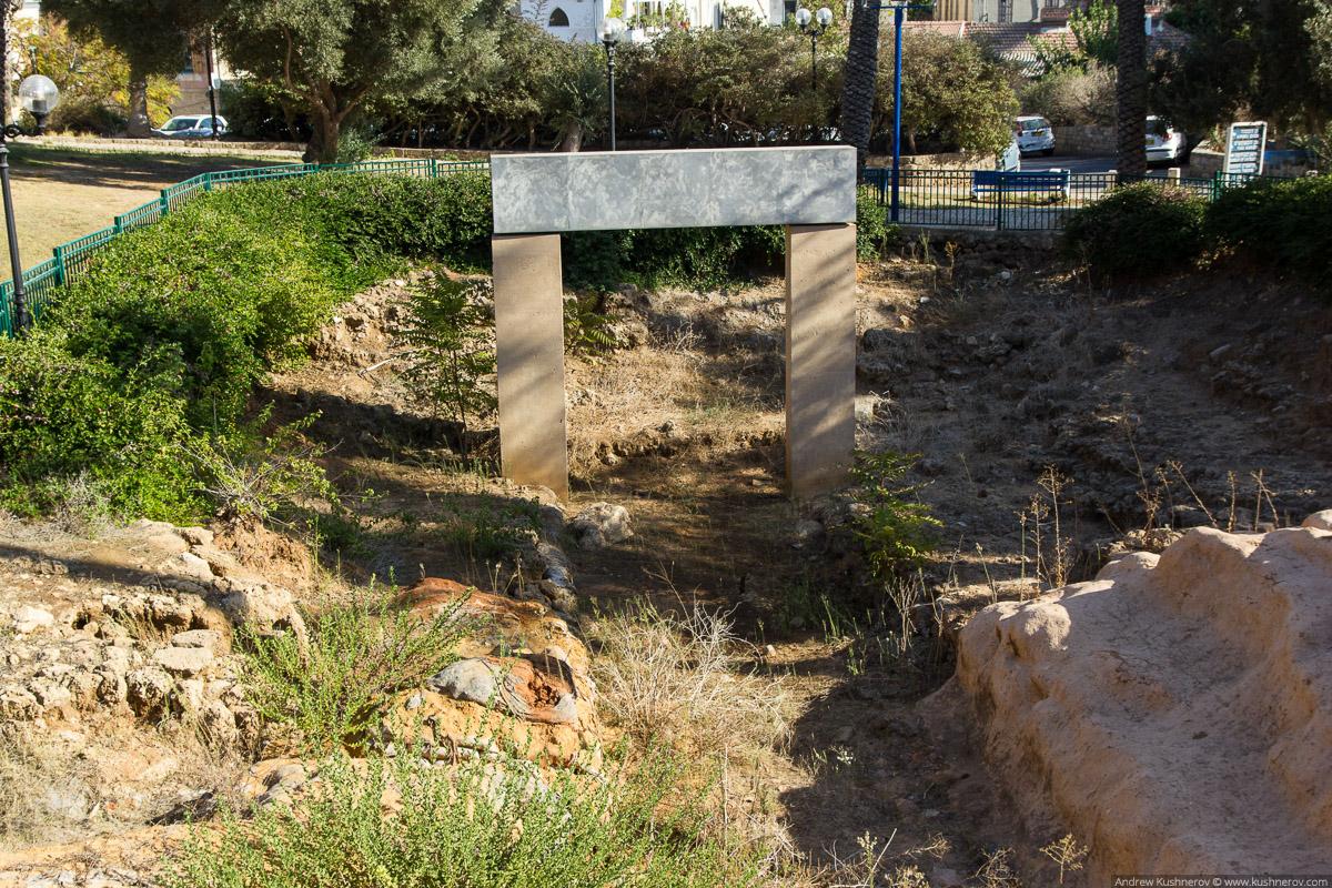 Ворота Рамзеса. Тель-Авив - Яффо