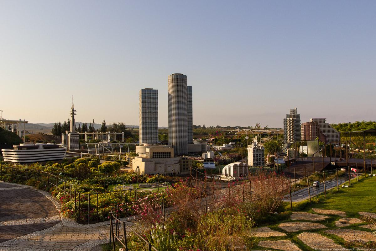 Мини Израиль. Парк около Тель-Авива