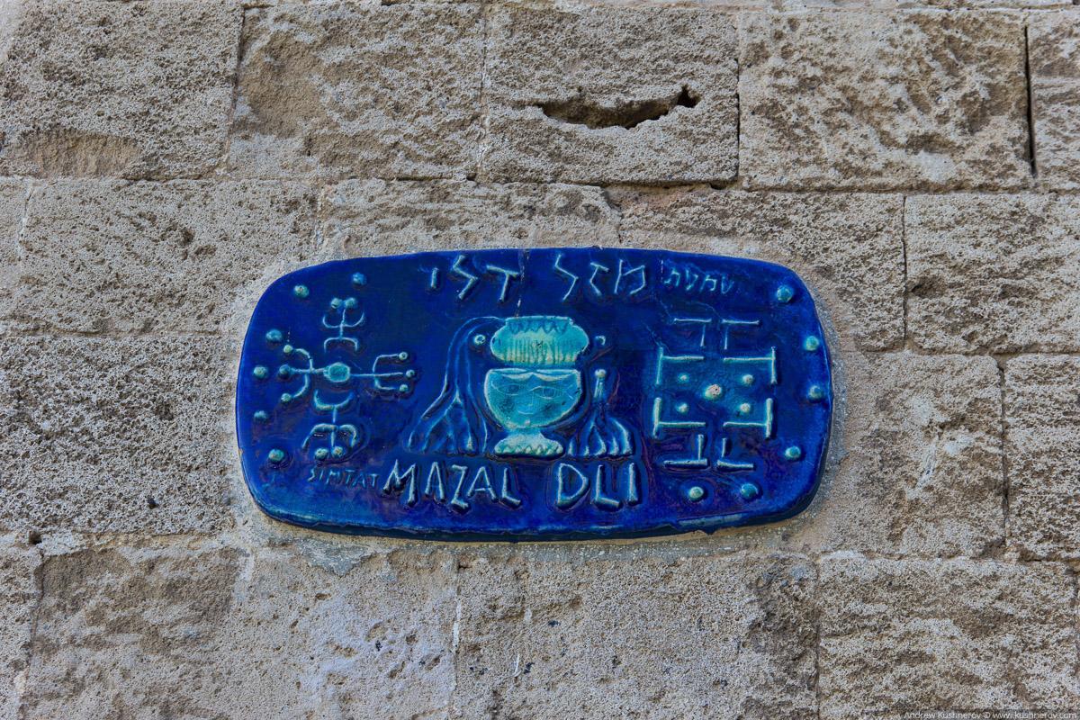 israel-tel-aviv45
