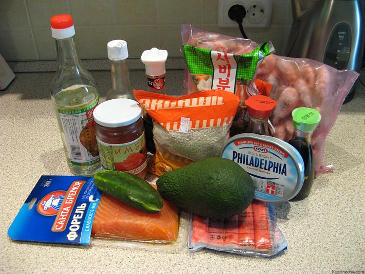 Ингидиенты для приготовления Суши
