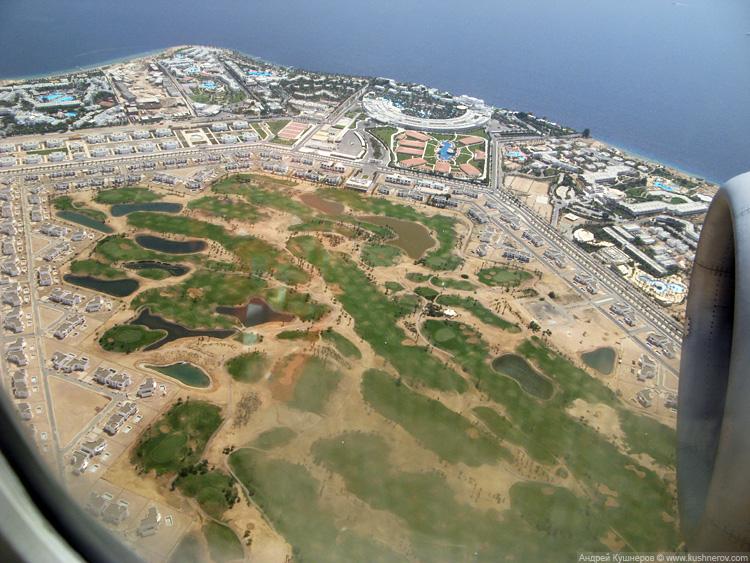 Поля для гольфа при посадке в аэропорт Шарм-эль-Шейха