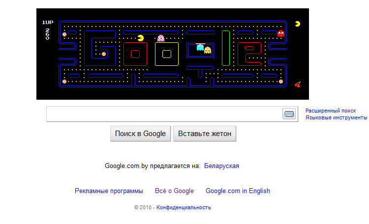 Pacman на Google