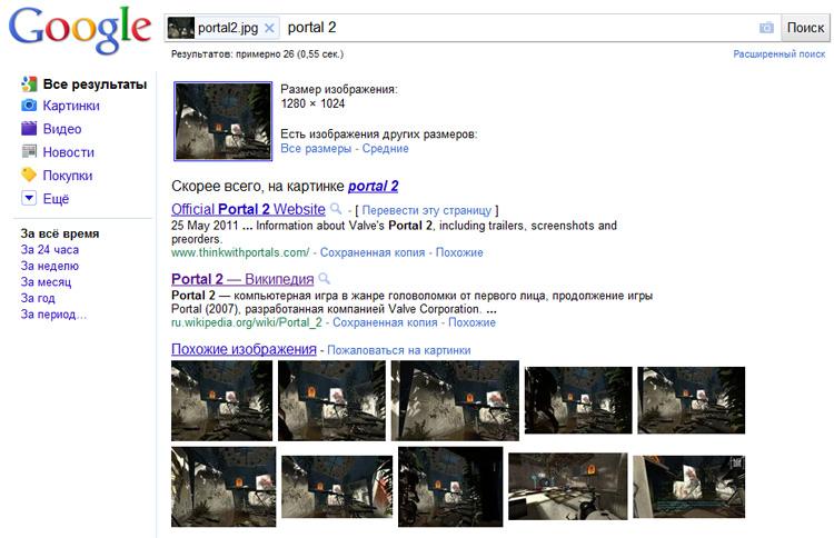 Где находится библиотека гугл фото