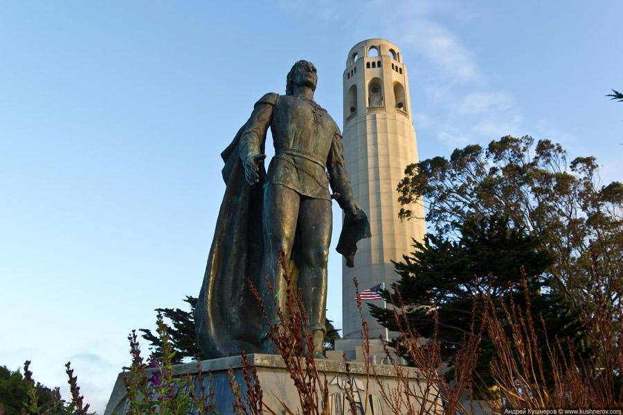 Сан-Франциско - Башня Койт