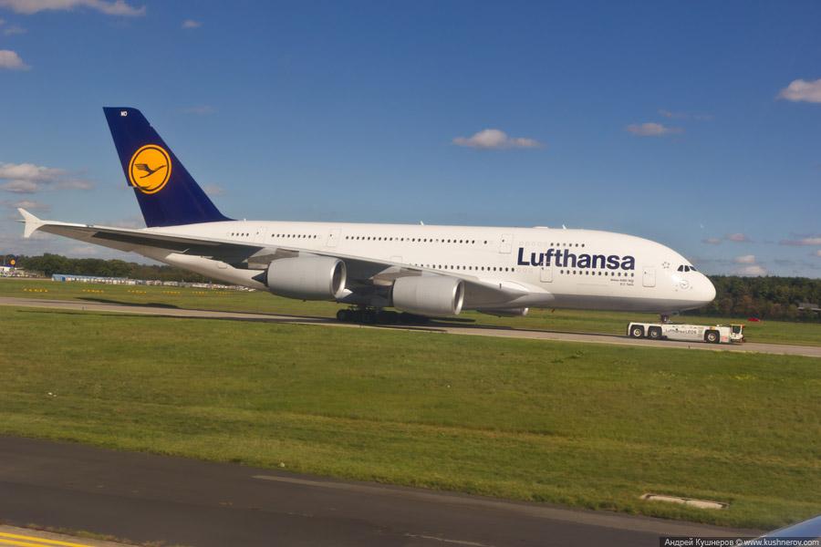 Айрбас А380 в аэропорту Франкфурта