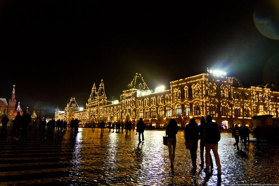 Дождливая Москва - Красная Площадь