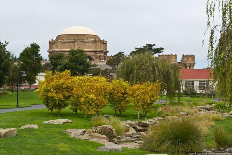 Сан-Франциско - Парк около LucasFilm