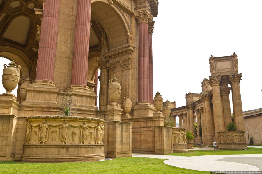 Сан-Франциско - Дворец изящных искусств