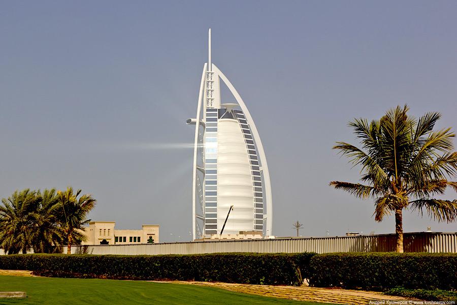 Дубай -  Бурж аль-Араб