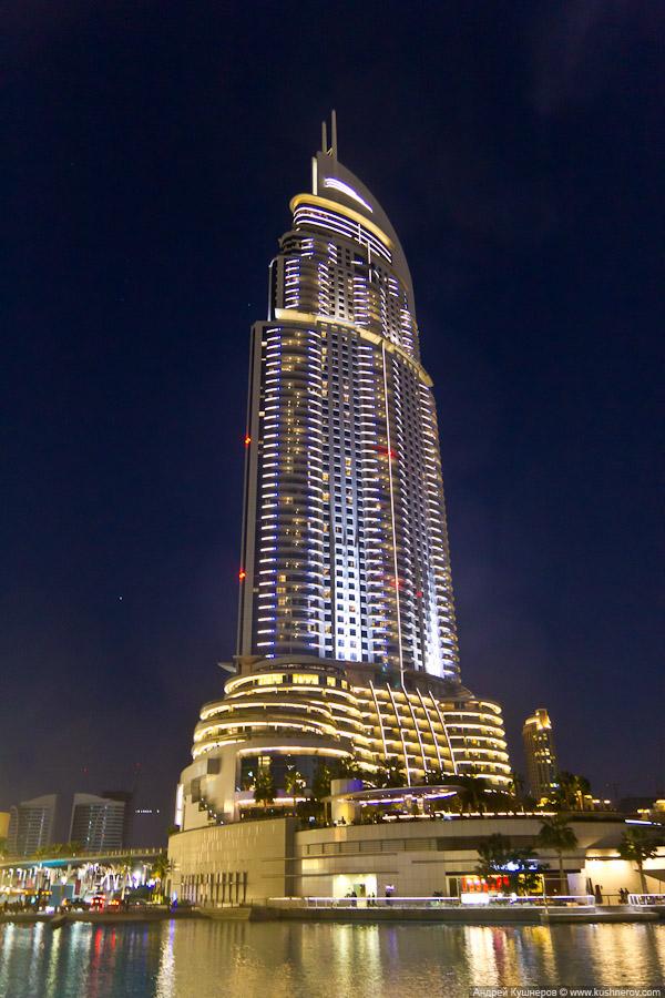 Небоскрёб The Address в Дубае
