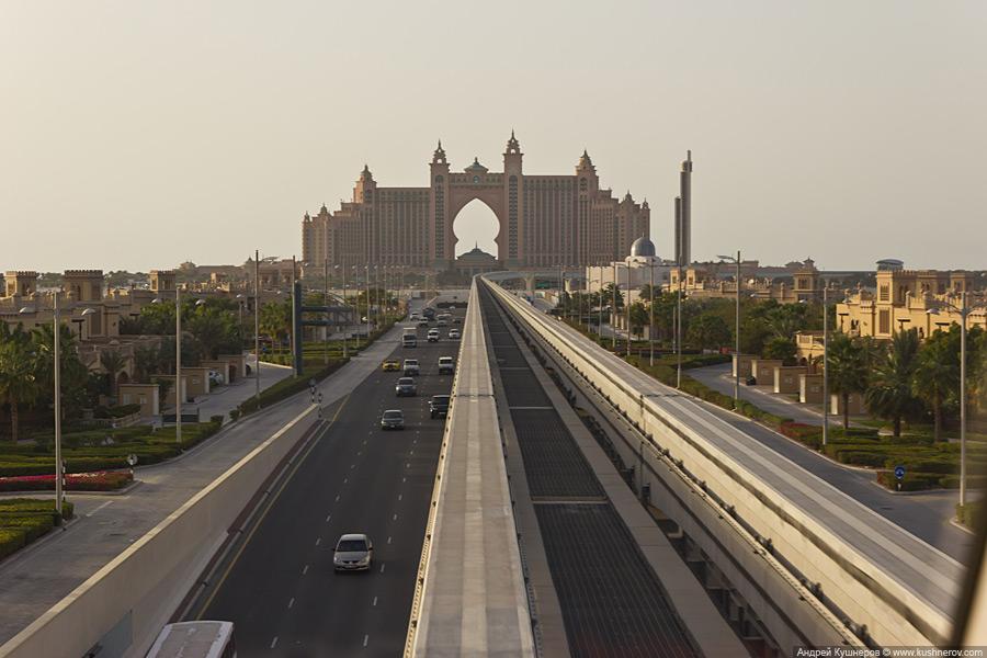 Дубай - Отель Атлантис