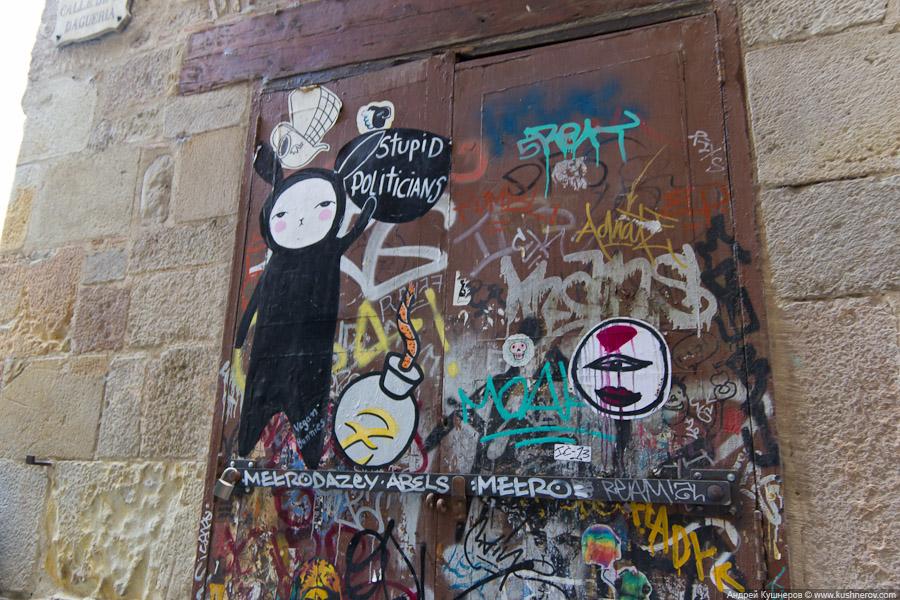 barcelona_gothic_quarter6