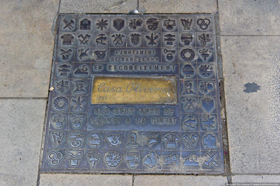 barcelona_gothic_quarter7