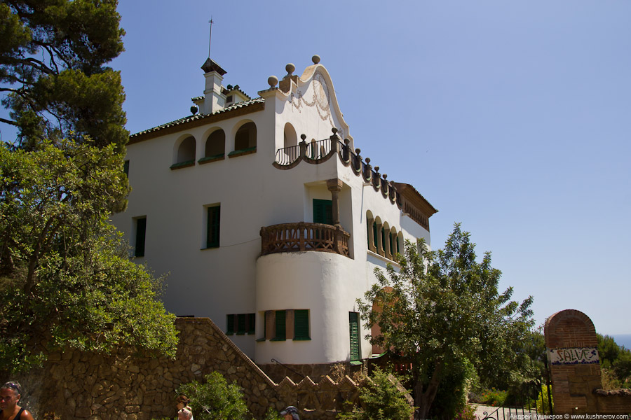 park_guell41