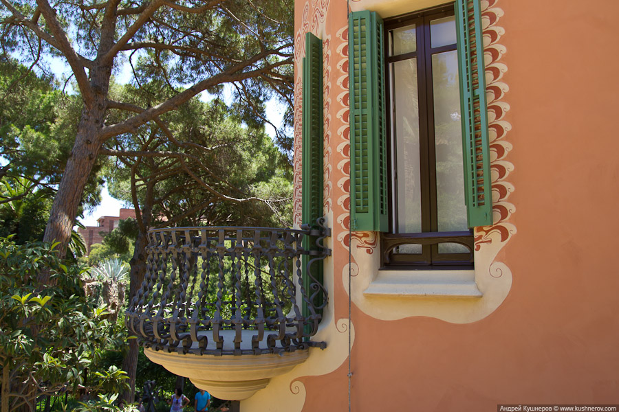 park_guell46