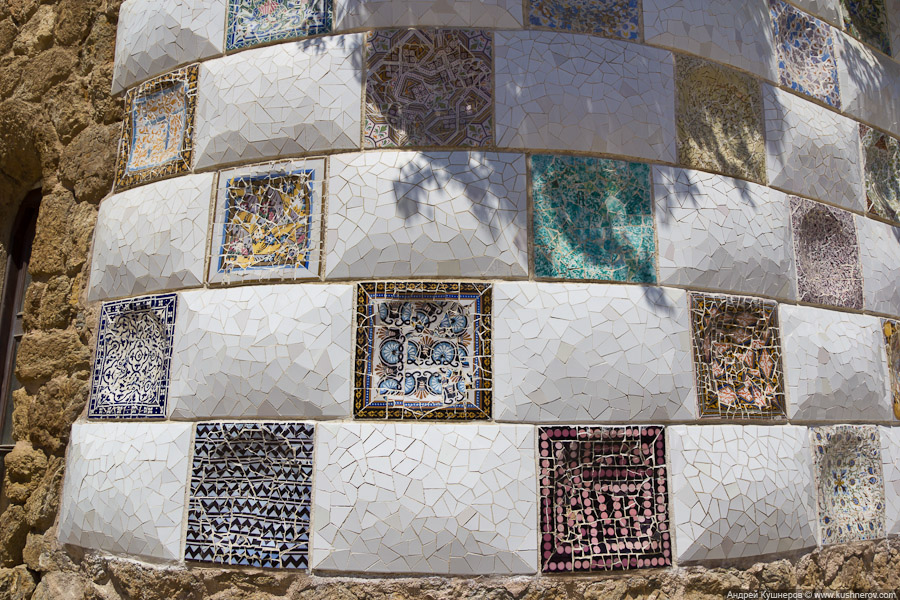 park_guell9