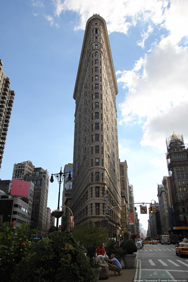 new-york12