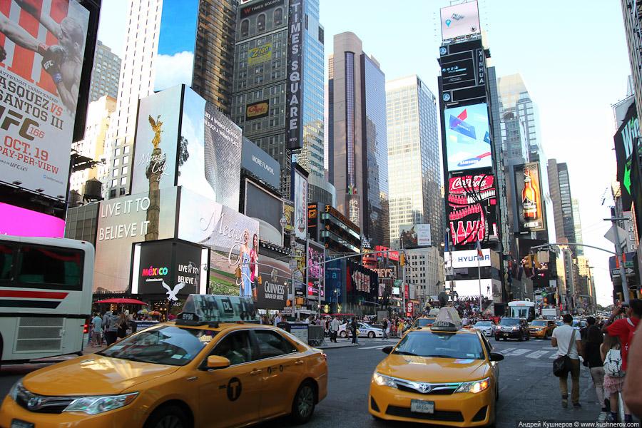 new-york28
