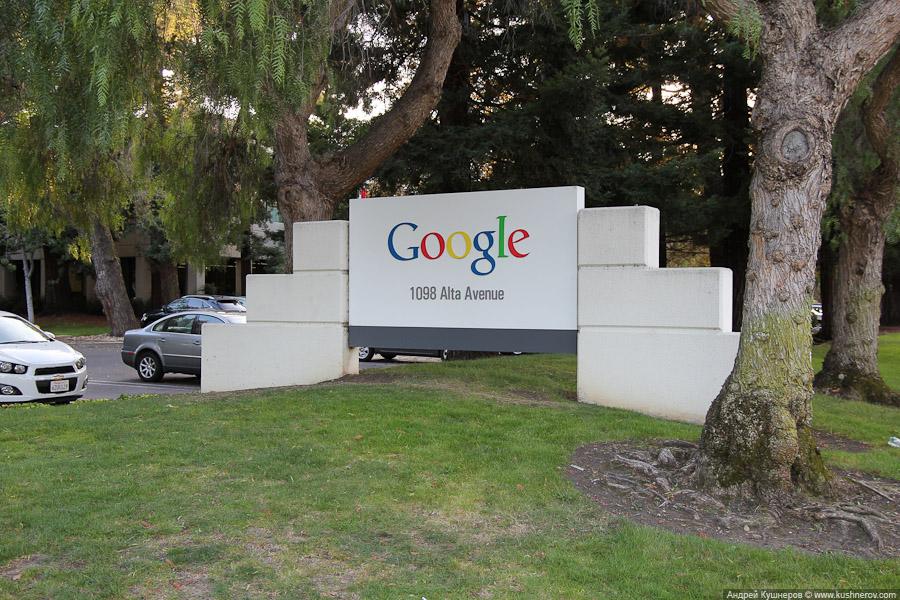 Googleplex11