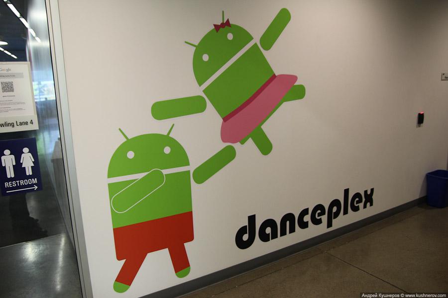 Googleplex29