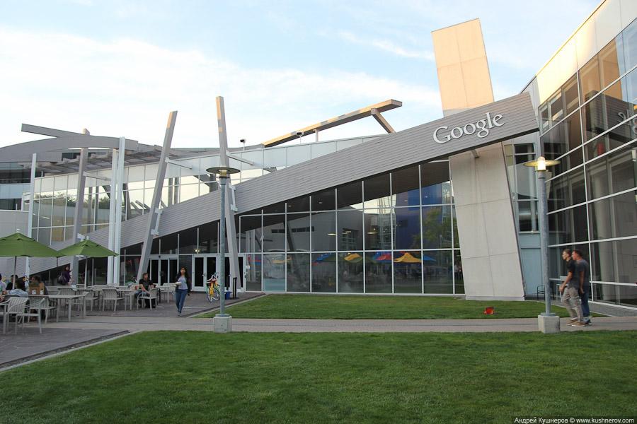 Googleplex6