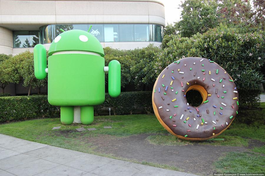 Googleplex8