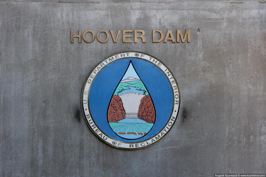 hoover_damb10