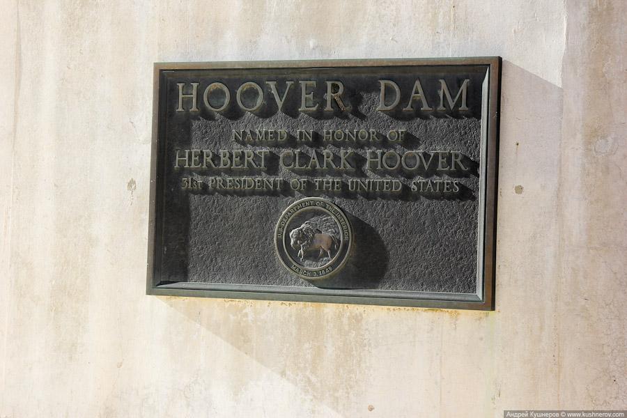hoover_damb28
