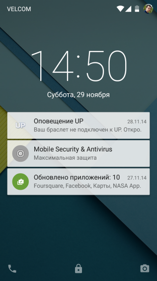 Screenshot_2014-11-29-14-50-52