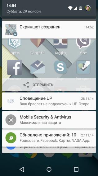 Screenshot_2014-11-29-14-54-28