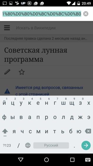 Screenshot_2014-11-30-20-49-07