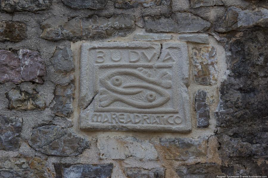 montenegro_budva37