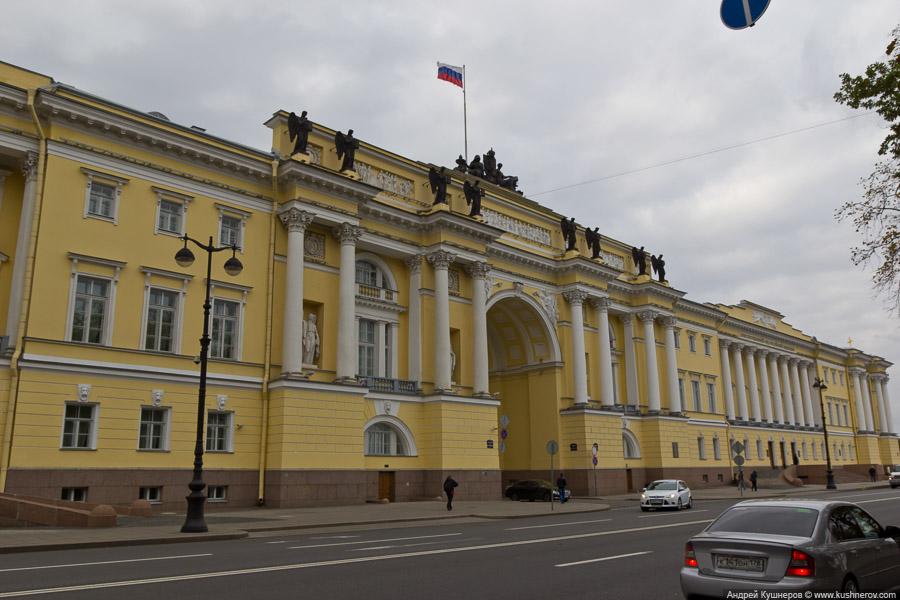 Санкт-Петербург. Конституционный Суд РФ
