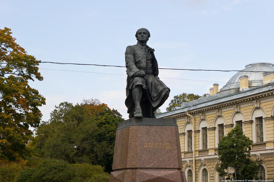 Санкт-Петербург. Памятник Ломоносову