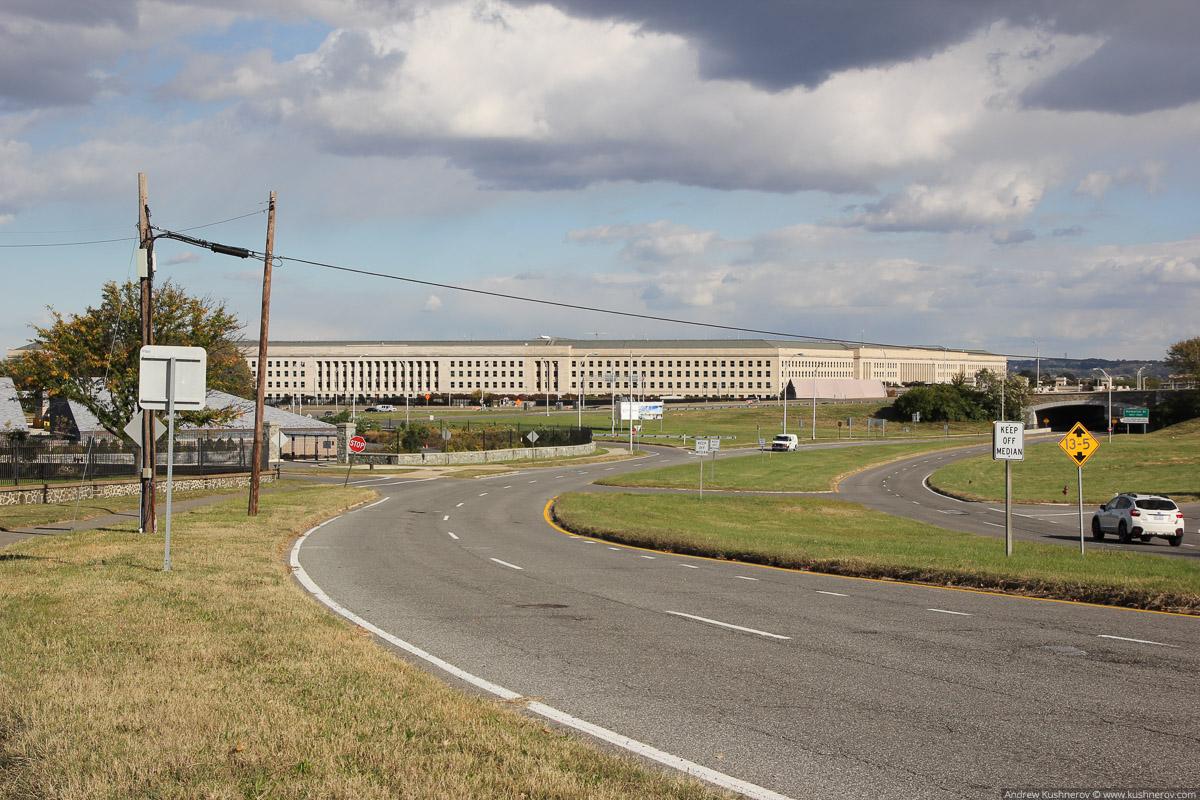 Арлингтон, Вирджиния. Пентагон