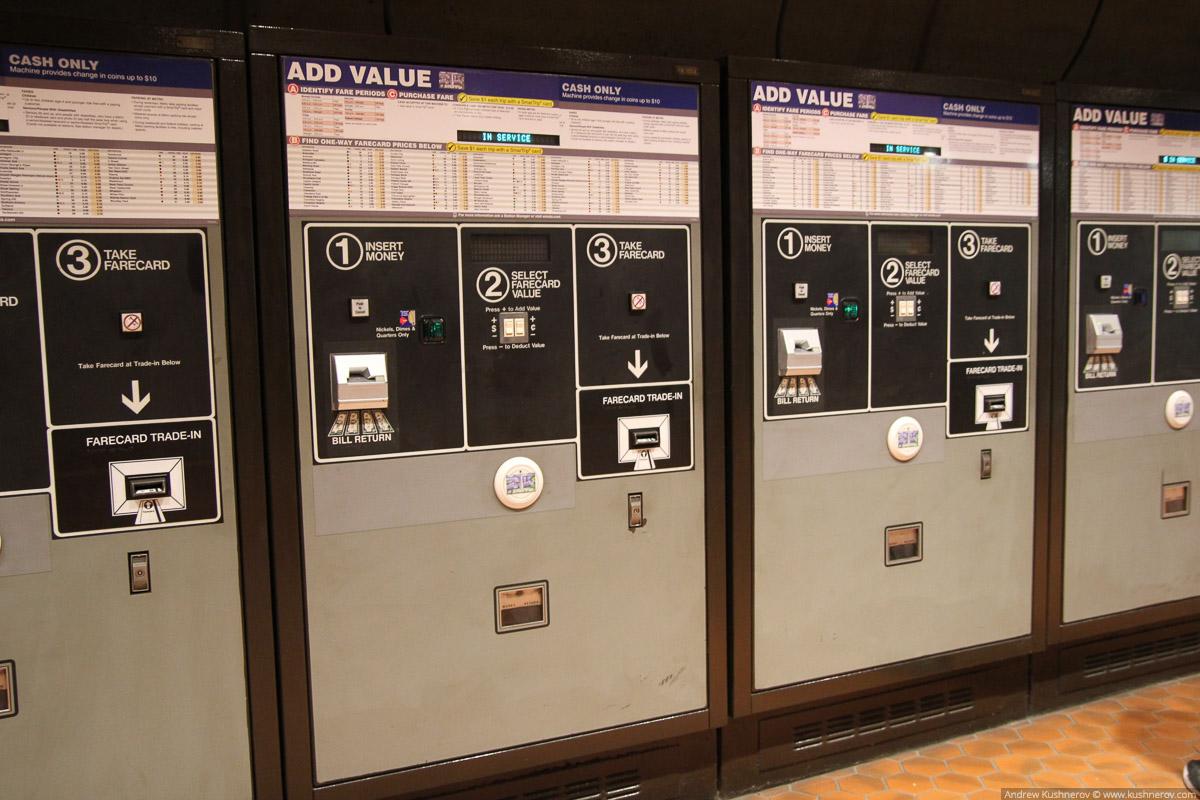 Вашингтон, округ Колумбия. Метро, автоматы для продажи билетов