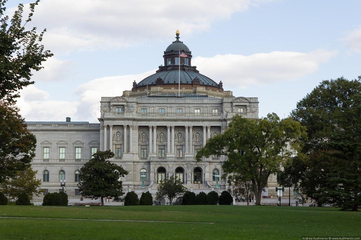 Вашингтон, округ Колумбия. Библиотека Конгресса