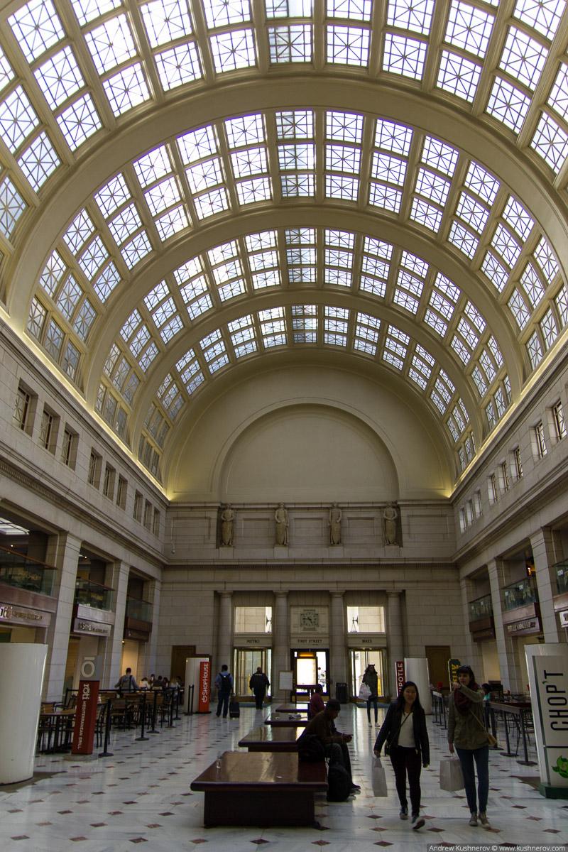 Вашингтон, округ Колумбия. Вокзал, Юнион стейшен