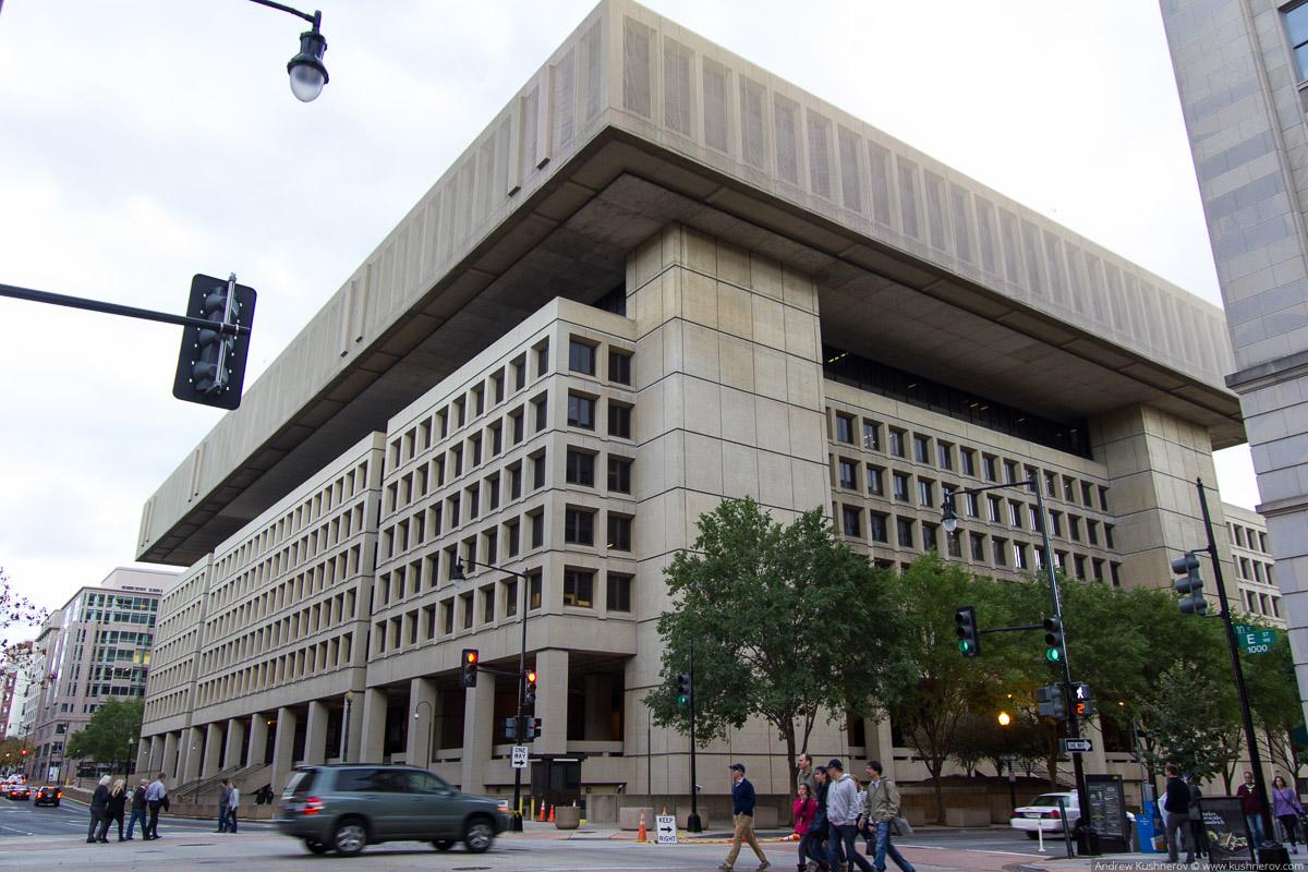 Вашингтон, округ Колумбия. Здание ФБР