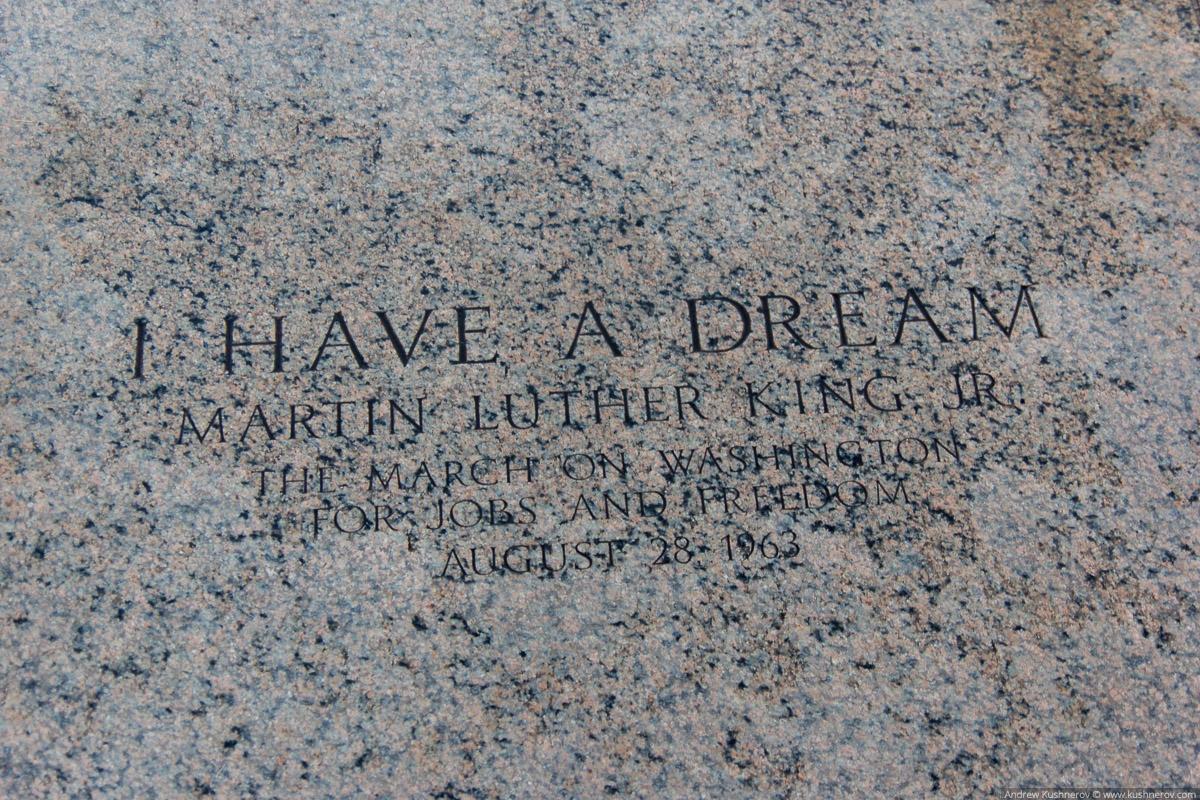 """Вашингтон, округ Колумбия. Точка """"У меня есть мечта"""""""