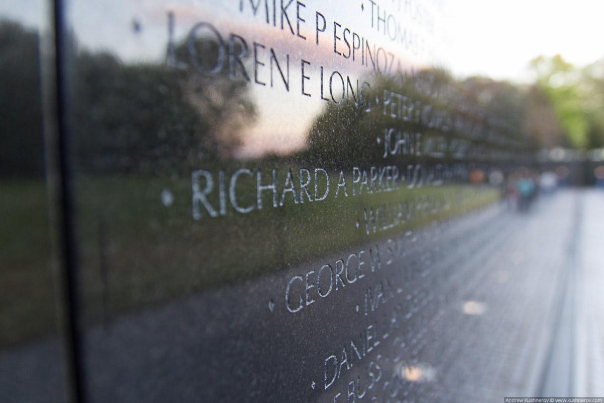 Вашингтон, округ Колумбия. Мемориал ветеранам Вьетнамской войны