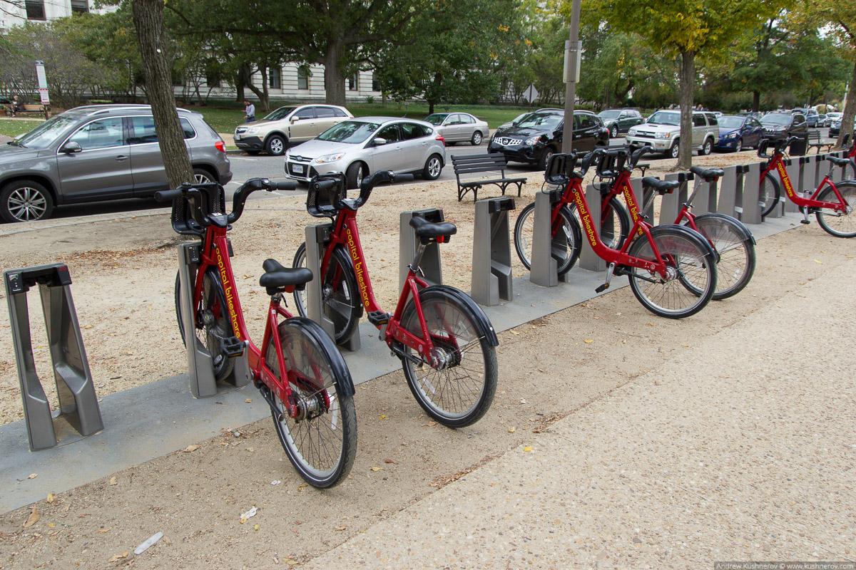 Вашингтон, округ Колумбия. Велосипеды в аренду