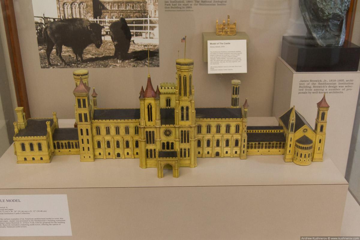 Вашингтон, округ Колумбия. Смитсоновский замок, модель