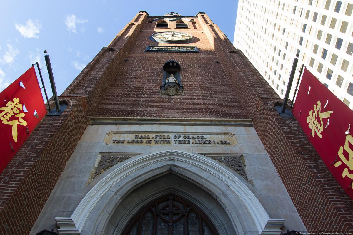 Сан-Франциско, Старый кафедральный собор святой Марии