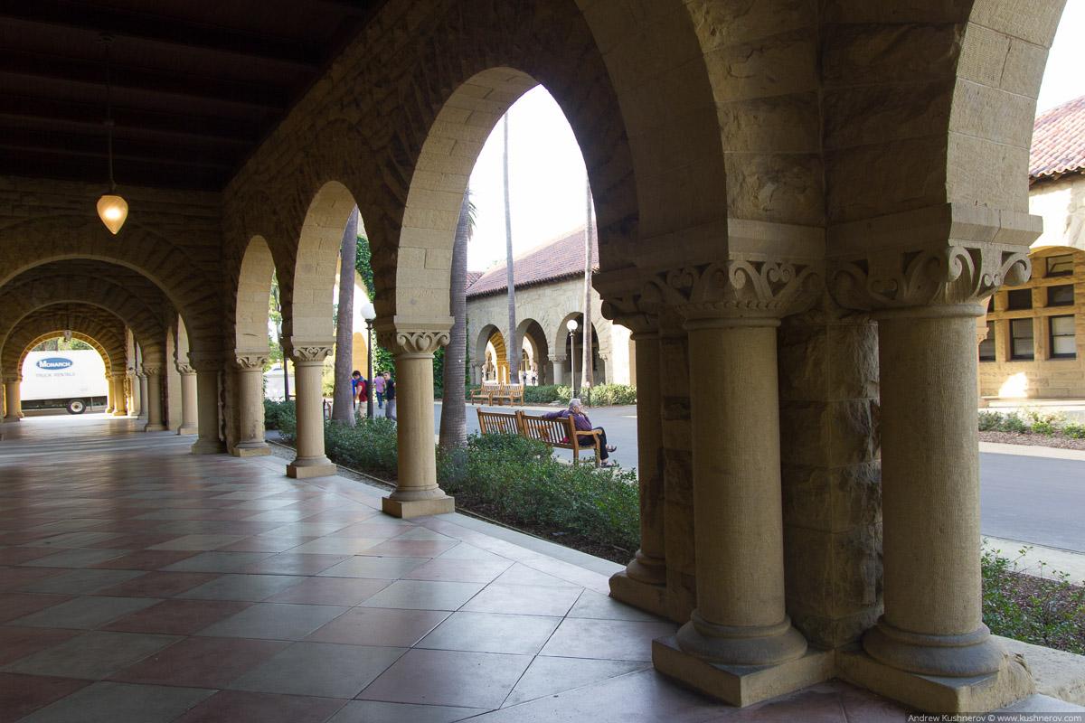 Стенфордский Университет